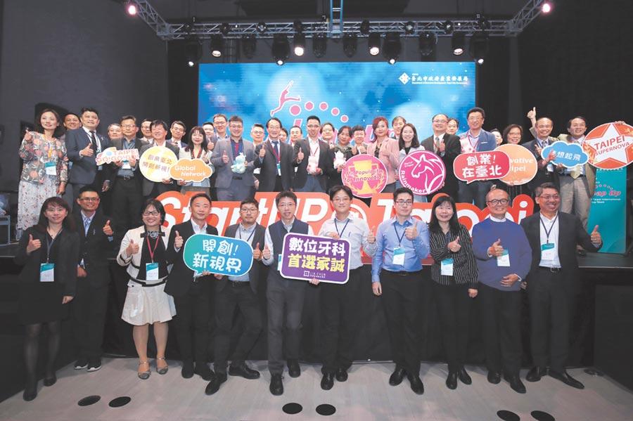 臺北市政府產業發展局副局長吳欣珮與與會貴賓及參與DemoDay新創團隊大合照。