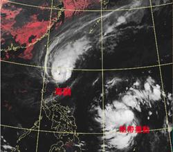 「鳳凰」颱風最快明生成 吳德榮曝預測路徑