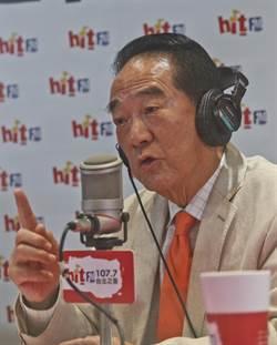 宋楚瑜:親民黨內部曾討論讓黃珊珊當柯的副總統人選