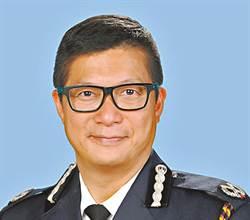 強硬派港警處長上任 鄧炳強:打擊暴力