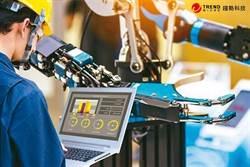 《科技》智慧工廠資安防護,趨勢科技推全方位解決方案