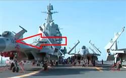 艦載機隊具戰力 陸002艦隊穿越台海