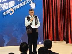 遭東吳學生連署抵制 柯嗆:別謀個人政黨利益