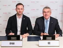 免蓋選手村!Airbnb贊助奧運 運動員、房東成雙贏