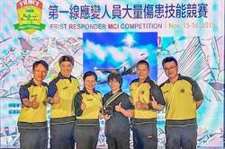 新竹縣消防局警義消在大量傷患事件競賽囊括雙冠王
