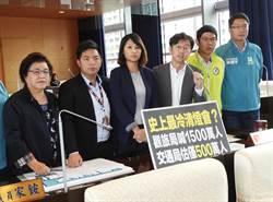 2020台灣燈會將吸多少人潮?觀旅局和交通局預估差1000萬