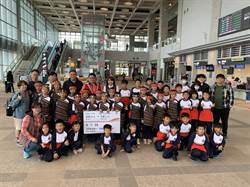 高鐵贈票圓校外教學夢 泰雅學童回饋天籟歌聲