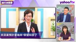 吳欣盈自認選不上 列名為民眾黨打拚