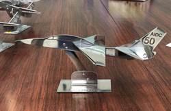 航太龍頭漢翔50周年慶 員工競相挑戰「造飛機」