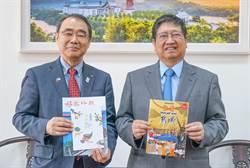 日本宮崎縣都城市副市長拜會新竹縣推「台灣限定」旅遊優惠