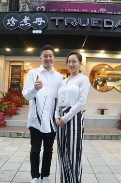 歡慶品牌十周年 全球珍煮丹11/22日買一送一