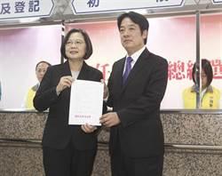 蔡賴良辰吉時登記參選 澄清台獨說法