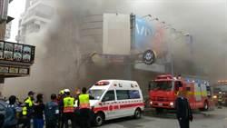 中市牛排館冷凍庫馬達爆炸起火 冒大量濃煙
