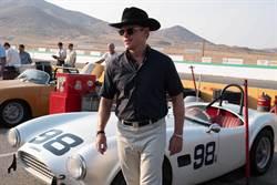麥特戴蒙《賽道狂人》車神上身 克里斯汀貝爾拒為戲爆肥