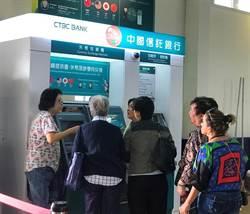 中信銀外幣兌換機 進駐高雄港