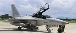 菲律賓2020年將購買先進戰機