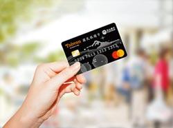 玉山國民旅遊卡 行動支付最高回饋2%