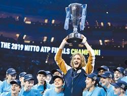 ATP年終賽 西西帕斯捧盃