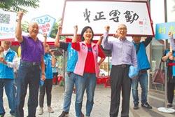 新北立委選舉 首日26人登記