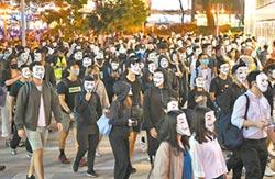 禁蒙面法違憲 70港示威者自首