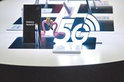 陸5G手機明年爆發 價格大跌