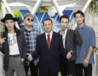 屈中恆跨刀TRASH樂團MV!安迪兒憶亡父爆哭