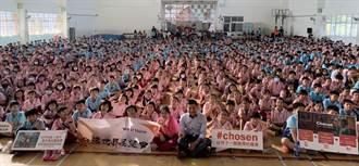 11月20日世界兒童人權日   展望會邀請民眾加入資助兒童計畫