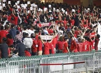 世足會外賽香港開踢 港球迷轉身比中指噓國歌