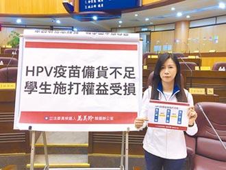 疫苗荒 逾萬女學生恐打嘸HPV