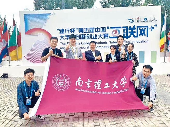 南京理工大學生勇奪金獎。