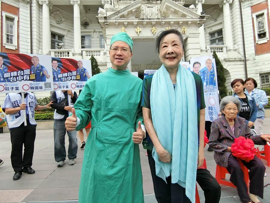 台中市立委第7選區參選人莊子富強調,韓國瑜需要很多的助手,「莊子富要當韓國瑜最佳助手!」(盧金足攝)