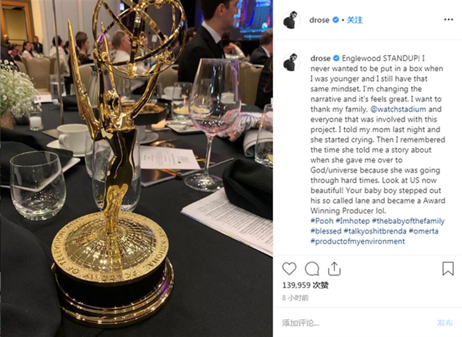 飆風玫瑰羅斯憑藉著紀錄片勇奪艾美獎。(摘自羅斯IG)
