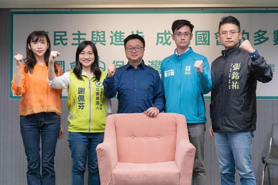 民進黨今天召開「護國會保台灣進步席次系列競選影片」記者會( 民進黨中央提供)