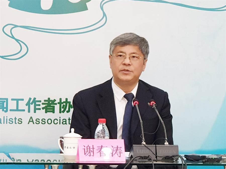 中共黨校校長謝春濤教授。(藍孝威攝)