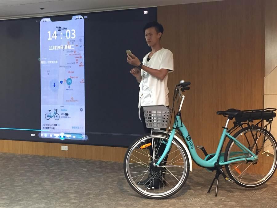 明年初將在台南登場的「熊大單車-共享電輔單車服務」。(曹婷婷攝)