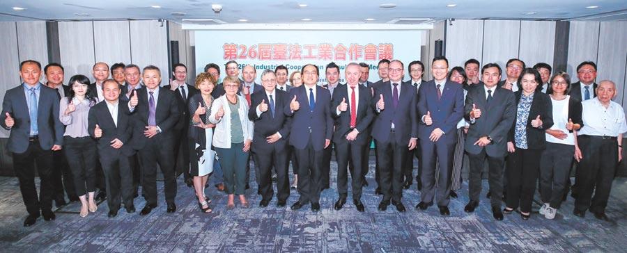 第26屆臺法工業合作會議就產業合作議題進行討論,氣氛熱絡,並於10月22日圓滿順利結束。圖╱工業局提供