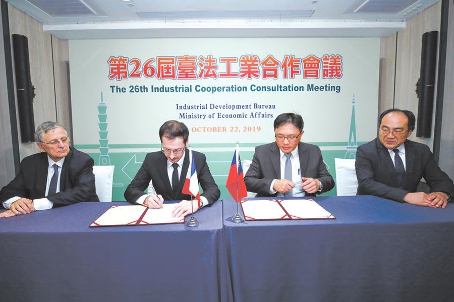 臺法工業合作會議共同主席共同見證臺灣穩晟材料及法國Cyberstar之簽約儀式。圖╱工業局提供