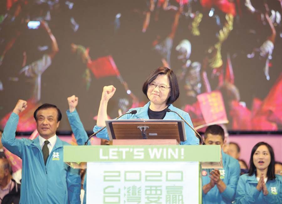 「2020台灣要贏蔡英文總統連任全國暨台北市競選總部成立大會」17日舉行,蔡英文總統大打政績牌。(資料照,陳怡誠攝)