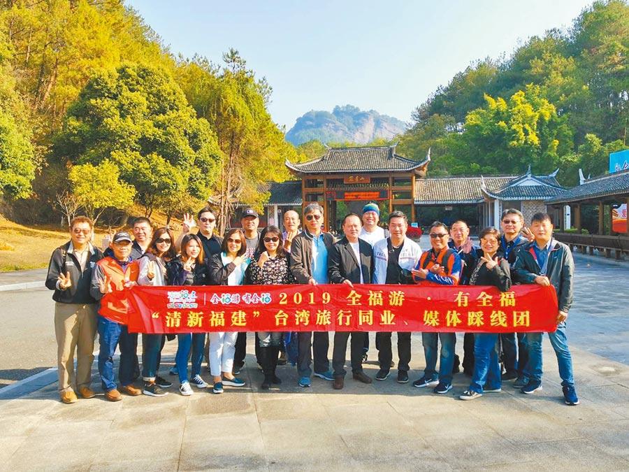 台灣旅遊業代表,到福建踩線開發新景點,行程豐富,收穫滿滿。(記者陳文攝)