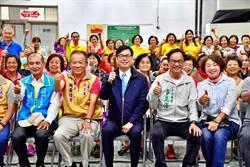 《產業》落實在地安老,陳其邁:營造友善環境