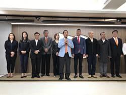 親民黨公布不分區名單 身心障礙者聯盟秘書長滕西華居首
