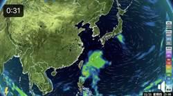 受海鷗外圍與東北風持續影響  今北台陰雨綿綿