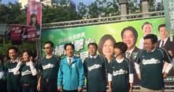 賴清德率6立委參選人登記 :台南全壘打勢在必得
