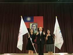 台中語文競賽代表隊進軍全國 教育局授旗