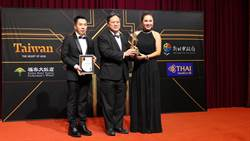 新北好好玩 獲泰國旅遊雜誌頒亞太地區最佳旅遊目的地獎