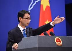 停止玩火!陸要求美收回香港法案 怒嗆後果自負
