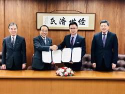 貿協與名古屋商工會議所簽MOU 深化台日機械航太合作
