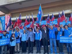 竹市選舉登記第3天3人登記