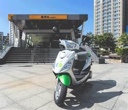 WeMo Scooter 插旗蘆洲區 限時優惠僅3天