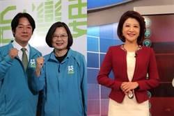 民進黨立委不分區名單藏玄機   網友點破小清新